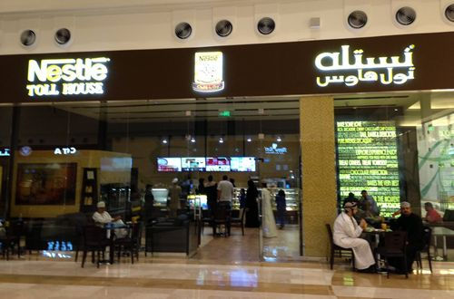 Muscat Welcomes 1st Nestlé Toll House Café by Chip