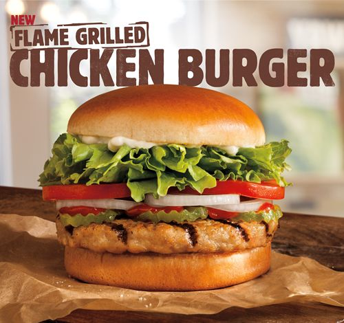Burger King Restaurants Introduce Flame Grilled Chicken Burger