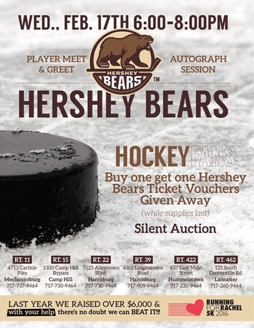 Arooga's Grille House & Sports Bar to Host 'Running for Rachel' Party with the Hershey Bears