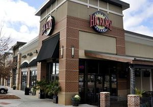 Hickory Tavern to Crown Dads 'King For A Day' with Father's Day Feast