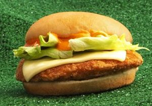Wendy's $1 Buffalo Ranch Crispy Chicken Sandwich is a Hot Deal with Hotter Flavors