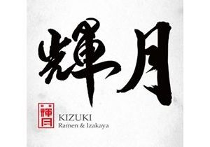 Kizuki Ramen & Izakaya Selects Waitbusters' Digital Diner Software for Wait-Line Management