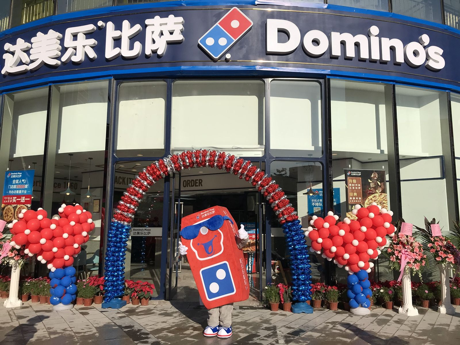 Domino's Pizza Celebrates the Opening of Its 10,000th International Store