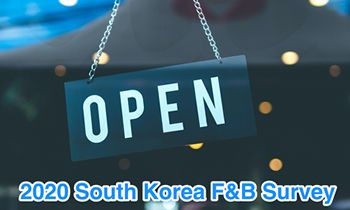 Bridging Culture Worldwide Releases South Korean Post COVID-19 Food and Beverage Industry Survey