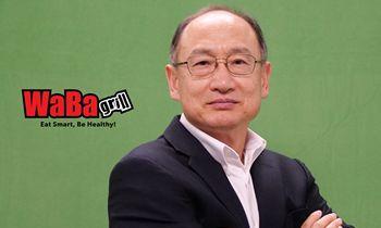 <p>WaBa Grill Names Andrew Kim President & CEO thumbnail