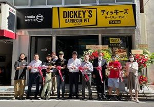Dickey's Barbecue Pit opens second location in Tokyo, Japan
